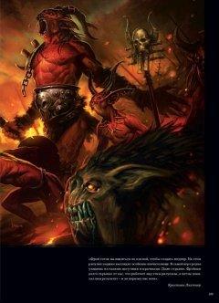 Артбук Вселенная Blizzard Entertainment автор Insight Editions