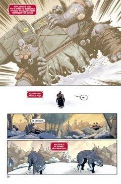 Комикс God of War изображение 1