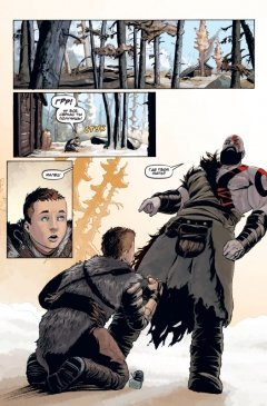 Комикс God of War автор Крис Роберсон и Тони Паркер