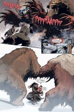 Комикс God of War изображение 2