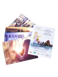 Аниме Укрась прощальное утро цветами обещания. Коллекционное издание [DVD + Blu-Ray] издатель Reanimedia