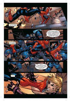 Комикс Рыцари Marvel. Человек-Паук изображение 1