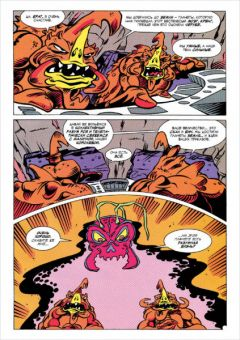 Комикс Черепашки-Ниндзя: Приключения – Ужасы в морской синеве. Книга 5 автор Стив Мёрфи