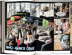 Комикс Лига выдающихся джентльменов. Том 5. Трилогия Немо изображение 1