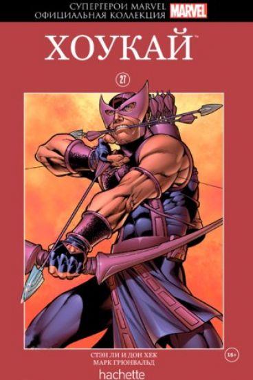 Супергерои Marvel. Официальная коллекция №27. Хоукай комикс