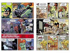 Комикс Харли Квинн. Да здравствует Харливуд! (кинообложка) источник Harley Quinn