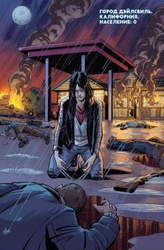 Комикс Новая Росомаха. Том 2 источник Wolverine