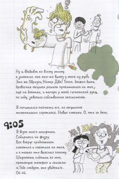 Комикс Черная Канарейка: Начало. Графический роман серия DC Comics