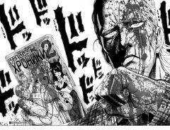 Манга One-Punch Man. Книга 8. источник One-Punch Man