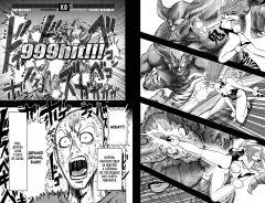 Манга One-Punch Man. Книга 8. автор One, Юскэ Мурата