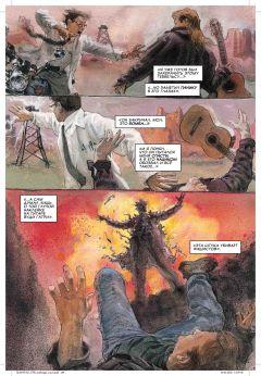 Комикс Чудеса: объектив. Руины. изображение 2