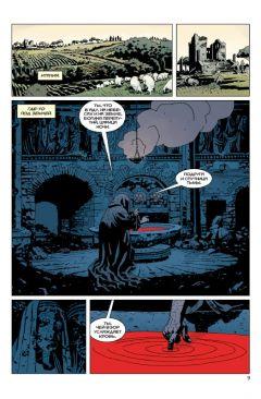 Комикс Хеллбой. Книга восьмая. Зов тьмы. источник Hellboy