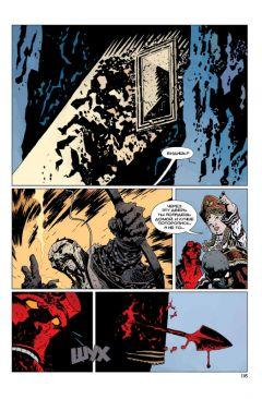 Комикс Хеллбой. Книга восьмая. Зов тьмы. изображение 2