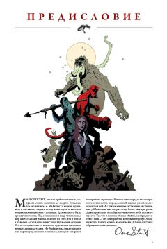 Артбук Артбук Хеллбой: 25 лет обложек. источник Hellboy