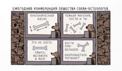 Комикс Факультет выноса мозга издатель Бумкнига