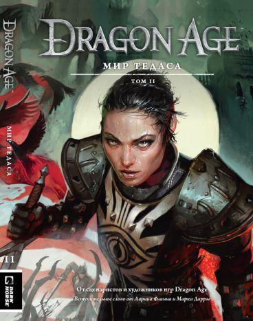 Энциклопедия Dragon Age: Мир Тедаса. Том 2 артбук