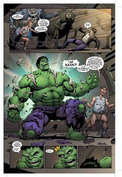 Комикс Танос против Халка источник Hulk и Танос
