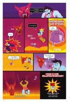 Комикс Время приключений / Обычный мультик изображение 1