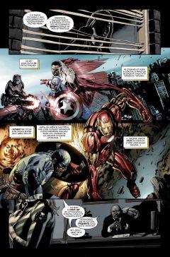 Комикс Капитан Америка. Гражданская война издатель Комильфо