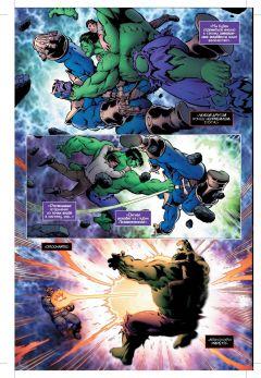 Комикс Танос против Халка серия Marvel