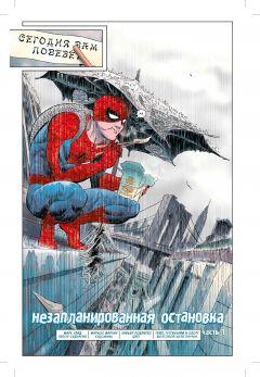 Комикс Человек-Паук. Новый день. Том 3 источник Человек-Паук