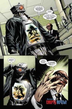 Комикс Капитан Америка. Гражданская война автор Эд Брубейкер, Майк Перкинс и Ли Уикс