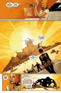 Комикс Несокрушимый Халк. Взрыв человечности. Том 4. изображение 1