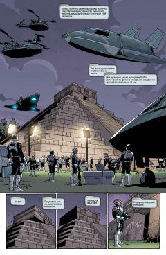 Комикс Несокрушимый Халк. Взрыв человечности. Том 4. источник Hulk