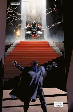 Комикс Тор. Книга 2. источник Thor