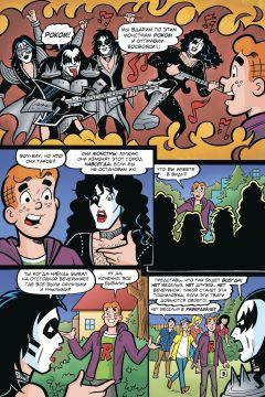 Комикс Арчи встречает группу KISS изображение 1