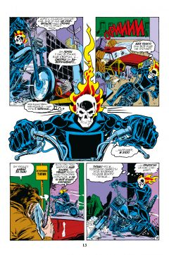 Комикс Классика Marvel. Призрачный гонщик издатель Комильфо