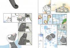 Манга Милый дом Чи. Книга 5 жанр Комедия и Повседневность