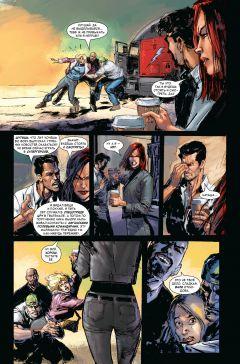 Комикс Чёрная вдова. Добро пожаловать в игру серия Marvel