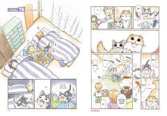Манга Милый дом Чи. Книга 5 источник Chi's Sweet Home