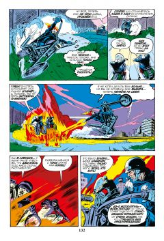 Комикс Классика Marvel. Призрачный гонщик автор Фридрих Г.