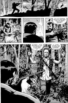 Комикс Ходячие мертвецы. А вот и Ниган! изображение 2