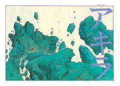 Манга Акира. Том 3. источник Akira