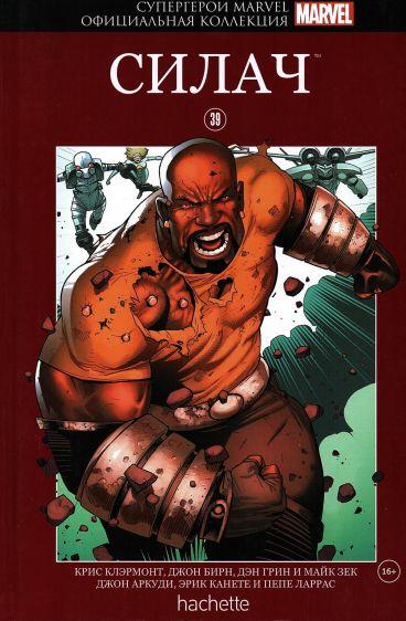 Супергерои Marvel. Официальная коллекция №39. Силач комикс
