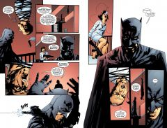 Комикс Бэтмен. Черное зеркало издатель Азбука-Аттикус