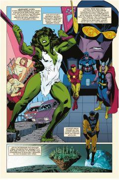 Комикс История вселенной Marvel #4 издатель Комильфо