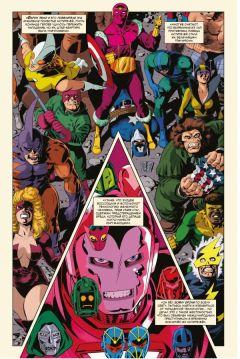 Комикс История вселенной Marvel #4 жанр Приключения, Фантастика и Супергерои