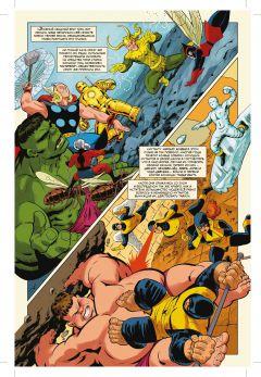 Комикс История вселенной Marvel #3 серия Marvel