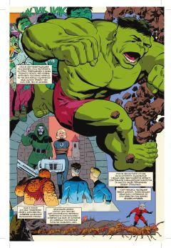 Комикс История вселенной Marvel #3 издатель Комильфо