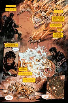 Комикс Доктор Стрэндж. Том 5. Секретная Империя изображение 2