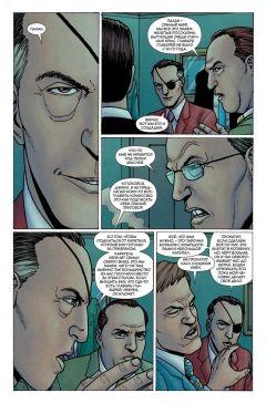 Комикс Каратель MAX. Омнибус источник The Punisher