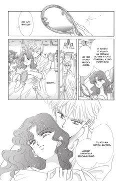 Манга Sailor Moon. Том 6. + Коллекционный бокс. Часть 1. изображение 5