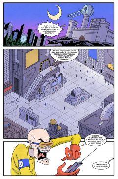 Комикс Злодеи изображение 1