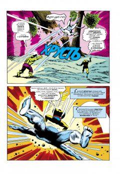 Комикс Халк #181. Первое появление Росомахи издатель Комильфо