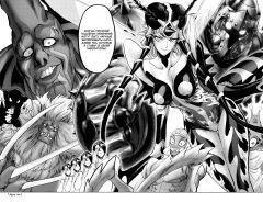 Манга One-Punch Man. Книга 9 автор One и Юскэ Мурата