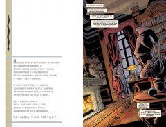 Комикс Чудо-Женщина. Гикетейя источник Чудо-женщина